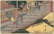Utagawa Hiroshige - Fujikawa: Inns and Shops on the Mountainside, c. 1841-1844