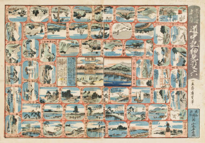 Utagawa Hiroshige - Board Game (Sugoroku) based on Fifty-Three Stations of the Tokaido Road, 1855