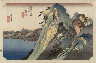 Utagawa Hiroshige - Hakone: View of the Lake, c. 1831-1834