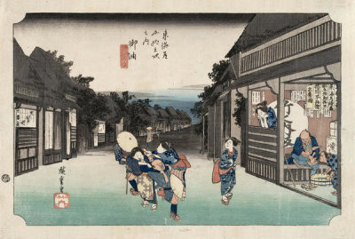 Utagawa Hiroshige - Women Stopping Travelers at Goyu, c. 1833-1834